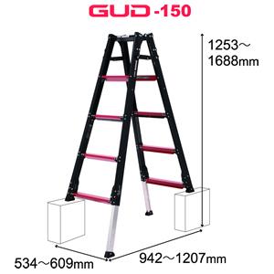 ALINCO(アルインコ) 伸縮脚付はしご兼用脚立 GUD150 GAUDI(ガウディ)