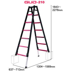 ALINCO(アルインコ) 伸縮脚付はしご兼用脚立 GUD210 GAUDI(ガウディ)