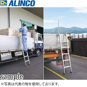 ALINCO(アルインコ) アルミ製 トラック昇降はしご 楽トラ 4段 GXT-15T [個人宅配送不可]