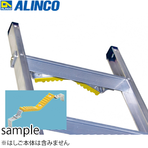 ALINCO(アルインコ) はしごオプション 電柱支え HDB-500