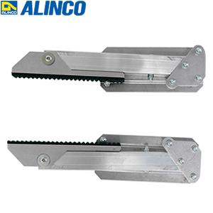 欠品中:納期未定 ALINCO(アルインコ) はしごオプション はしご上部補助金具 HJS-2K 左右2個1セット