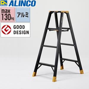 ALINCO(アルインコ) アルミ製 専用脚立 JAGUAR JAG-120B [配送制限商品]