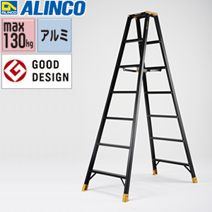 ALINCO(アルインコ) アルミ製 専用脚立 JAGUAR JAG-210B [個人宅配送一部不可]