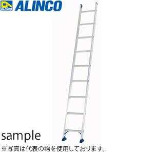 ALINCO(アルインコ) アルミ製 1連はしご JXV-39S [個人宅配送一部不可][送料別途お見積り]