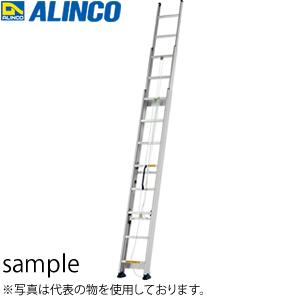 ALINCO(アルインコ) アルミ製 3連はしご KHS-80T [個人宅配送一部不可][送料別途お見積り]