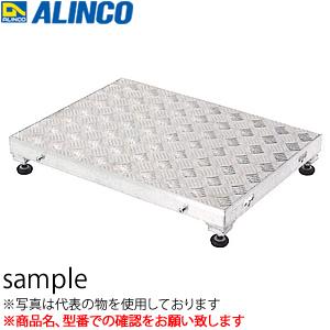 ALINCO(アルインコ) アルミ低床作業台 LFS-0404S 天板高さ:90~120mm