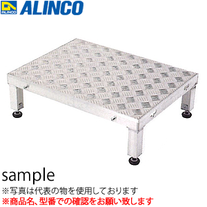 ALINCO(アルインコ) アルミ低床作業台 LFS-0604H 天板高さ:190~220mm