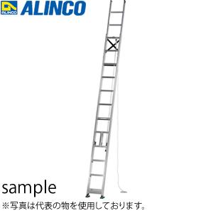 ALINCO(アルインコ) アルミ製 2連はしご MD-102D [個人宅配送一部不可][送料別途お見積り]