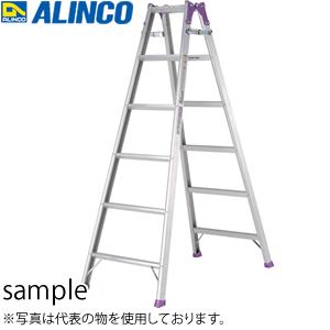 ALINCO(アルインコ) アルミ兼用脚立 MR-210W [個人宅配送一部不可]