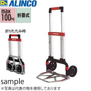 ALINCO(アルインコ) コンパクト台車 MTC-100R