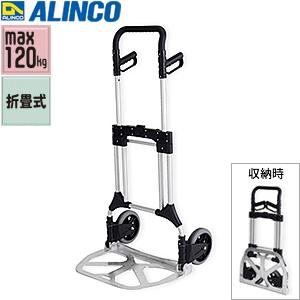 ALINCO(アルインコ) コンパクト台車 MTC-120