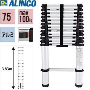 ALINCO(アルインコ) アルミ製伸縮はしご MW-39A [配送制限商品]