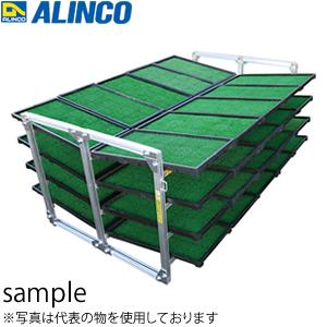 ALINCO(アルインコ) 苗箱収納棚 NC-40K [個人宅配送一部不可]