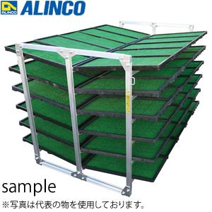 ALINCO(アルインコ) 苗箱収納棚 NC-60K [個人宅配送一部不可]