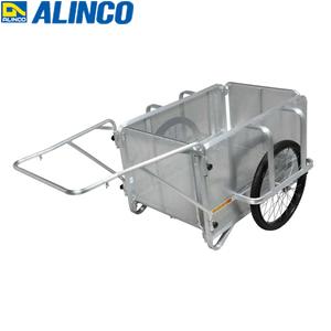 ALINCO(アルインコ) アルミ製 折りたたみ式リヤカー NS8-A3P [個人宅配送一部不可][送料別途お見積り]