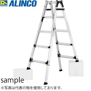 ALINCO(アルインコ) アルミ製 伸縮脚付はしご兼用脚立 PRW-120FX [配送制限商品]