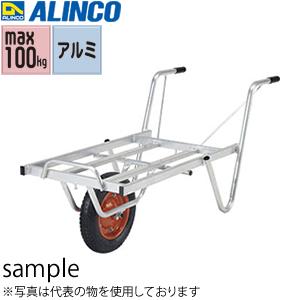 ALINCO(アルインコ) アルミ製台車 コンテナカー SKX-01 [配送制限商品]