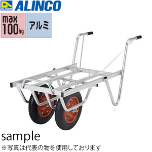ALINCO(アルインコ) アルミ製台車 コンテナカー SKX-02W 2輪タイプ [配送制限商品]