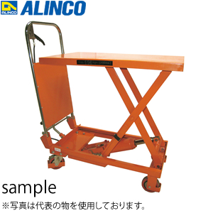 ALINCO(アルインコ) リフトテーブル SPA-300 [個人宅配送一部不可][送料別途お見積り]