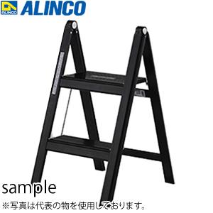 ALINCO(アルインコ) アルミ製 薄型踏台 SS-52B 2段 ブラック