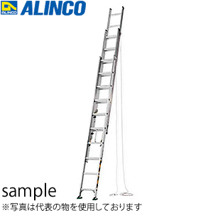 ALINCO(アルインコ) アルミ製 3連はしご TRN-63 [個人宅配送一部不可][送料別途お見積り]