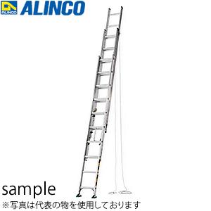 ALINCO(アルインコ) アルミ製 3連はしご TRN-73 [個人宅配送一部不可][送料別途お見積り]