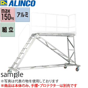 ALINCO(アルインコ) アルミ製 大型作業台 TRS1200 [個人宅配送不可]