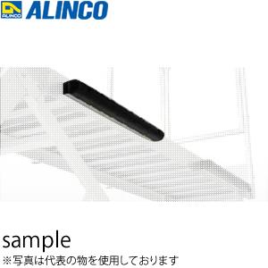 ALINCO(アルインコ) オプション TRS1200用 天板プロテクター TRS1PR 入数:1個 [個人宅配送不可]