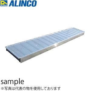 ALINCO(アルインコ) 連結オプション TRS用 連結天板 TRSEB [個人宅配送不可]