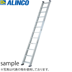 ALINCO(アルインコ) アルミ製 階段はしご WS-23A [個人宅配送一部不可]