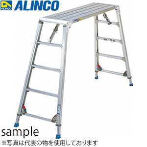 ALINCO(アルインコ) アルミ製 作業台 CSR-130D [個人宅配送不可]