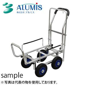 アルミス(ALUMIS) アルミ伸縮式四輪ハウスキャリー ブレーキ付き AKB-43NPU
