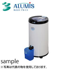 アルミス(ALUMIS) 超高速脱水機 パワフルスピンドライAPD-6.0