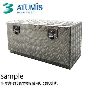<title>収納ボックス 物置 保管箱 屋外収納庫 アルミス ALUMIS アルミボックス 幅910×奥行430×高さ455mm 期間限定の激安セール ABX-910F</title>
