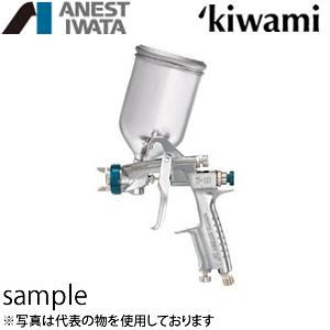 アネスト岩田 W-101-148BGC 自動車補修専用スプレーガン(極み) クリヤーコート (カップ別売)