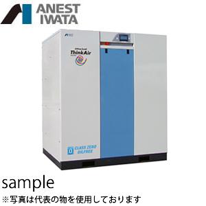 アネスト岩田 SLP-3001EFM5 オイルフリースクロールコンプレッサ 三相200V 2760L/min [個人宅配送不可][送料別途お見積り]