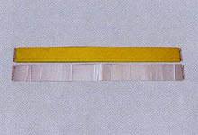 アラオ 体感プレート 本体 8t×100w×1000L 10本入