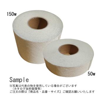 アラオ カットライン(仮ラインテープ) 150w×45m 白色 2巻入