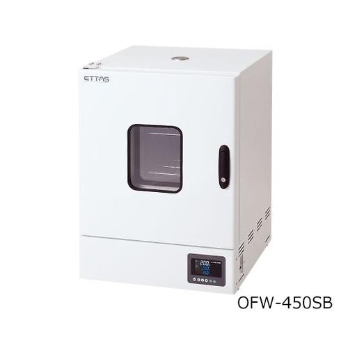 アズワン 定温乾燥器(強制対流方式) スチールタイプ・窓付き 左扉 1台 [1-9000-32]