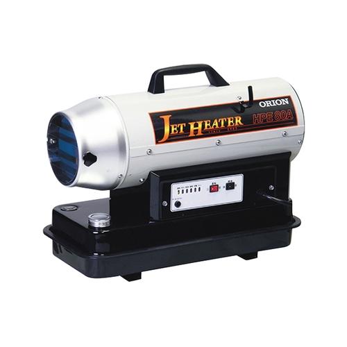 アズワン ジェットヒーター HP(可搬式温風機) 535×255×420 1台 [3-7319-01]