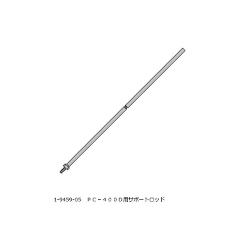 アズワン デジタルホットプレート PC-400D・PC420D・620D用 サポートロッド 1本 [1-9459-05]