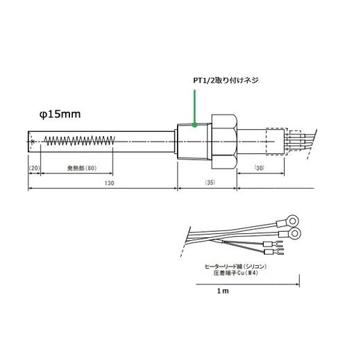 アズワン 温度センサー付ヒーター 1個 [1-5857-03]