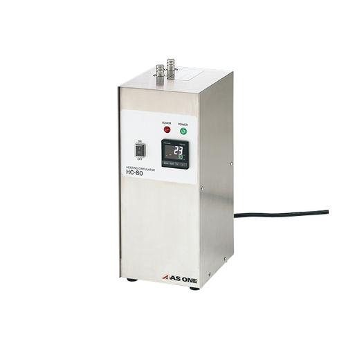 アズワン 恒温水槽加熱装置 1個 [1-5807-11]