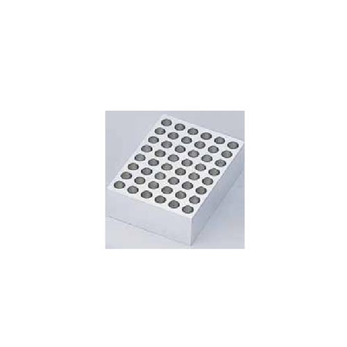 アズワン 超低温アルミブロック恒温槽(クライオポーター)用 0.5mLマイクロチューブ用アルミブロック 1個 [1-7324-03]