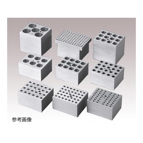 アズワン デジタル恒温槽2ブロック 96Well PCRプレート用 1個 [1-2240-27]
