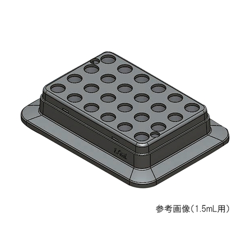 アズワン ブロックバスシェーカー 2mL用ブロック 1個 [3-7036-13]