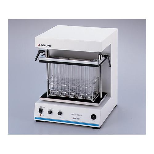 AS ONE NEW 汎用科学機器 撹拌機 2 混合 振とう器 1-3083-01 ダイレクトミキサー アズワン DM-301 シェーカー セール 登場から人気沸騰 ミキサー 1台