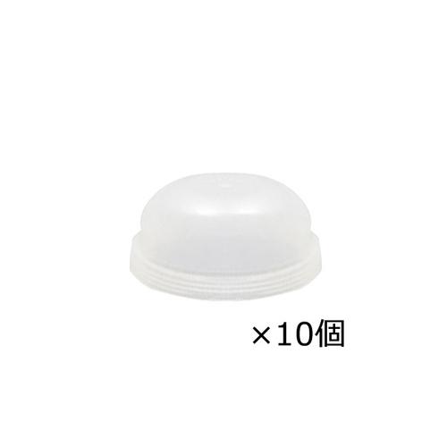 アズワン ラボミル用 ディスポ容器(10個入) 1個(10個入り) [5-3402-40]