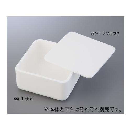 アズワン アルミナ焼成用容器 角型るつぼ 100角×50mm 1個 [1-1736-02]