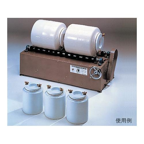 アズワン 磁製ボールミル φ185×245mm 1個 [6-552-04]